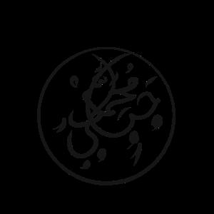 Muhammad Jabali Dot Com